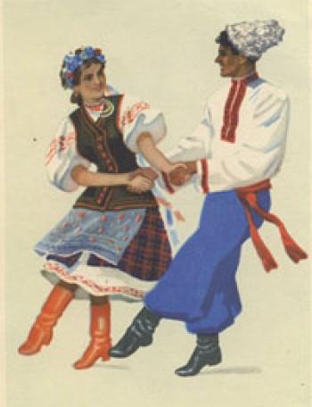 Українські народні танці.