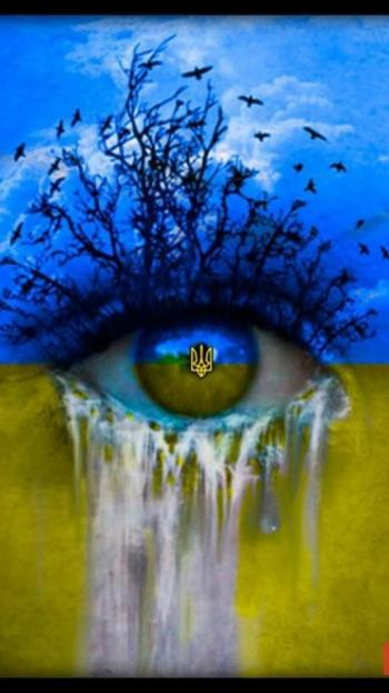 У біди зелені очі