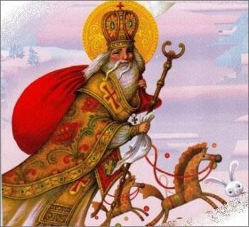 Подарунки від Святого Миколая