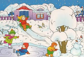 Кружляв сніжок