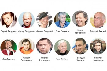 Деятелям культуры,  поддержавшим Путина