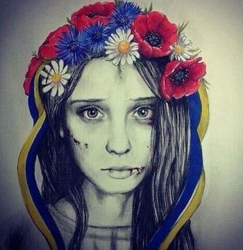Сльози України