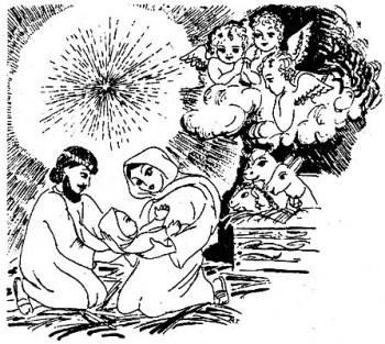 Про Різдво Христове