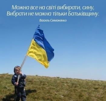 Незалежність