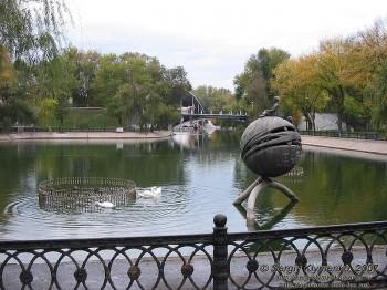 Что стоит увидеть в Днепропетровске?