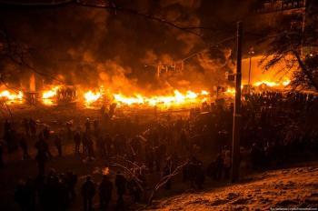Майдан горів. Його палили люди