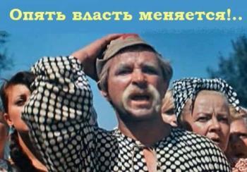Про інтернет-поета Овдія - хитрожопого крутія