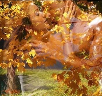 Чаклунка осінь