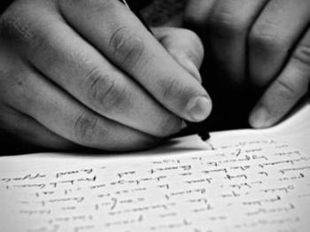 Як пропадав письменник