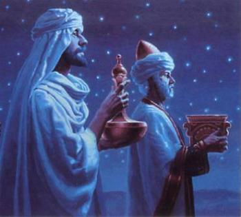Народився Назорей