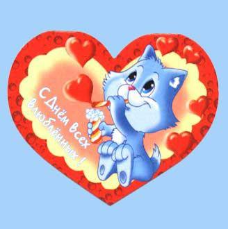 Валентинки для юних закоханих сердечок