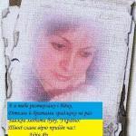 Лідія Яр