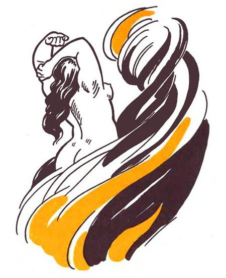 Енеїда. Частина 1. І. Котляревський.