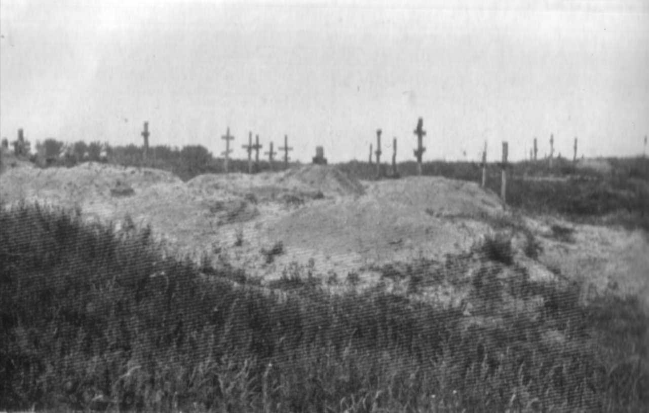 Масові поховання