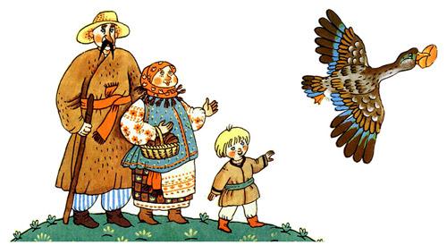 Українська народна казка «Івасик-Телесик».