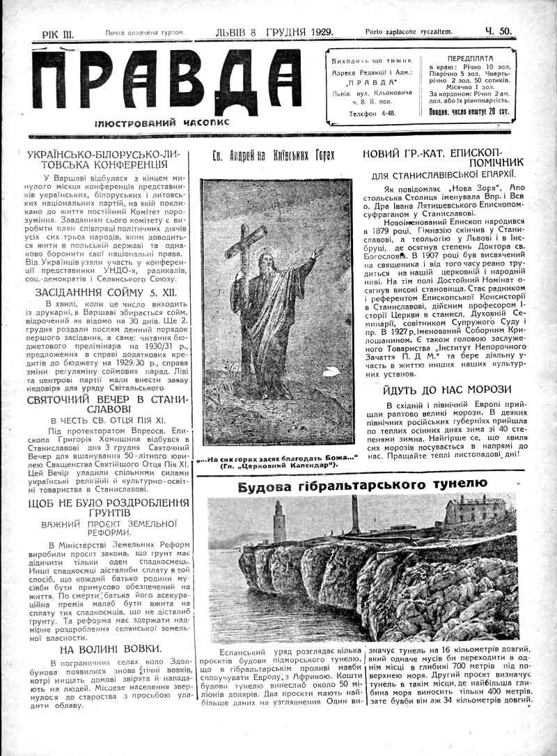 Грудень 1929: Українсько-білорусько-литовська конференція в Варшаві. Проект земельної реформи. Вовки на Волині.