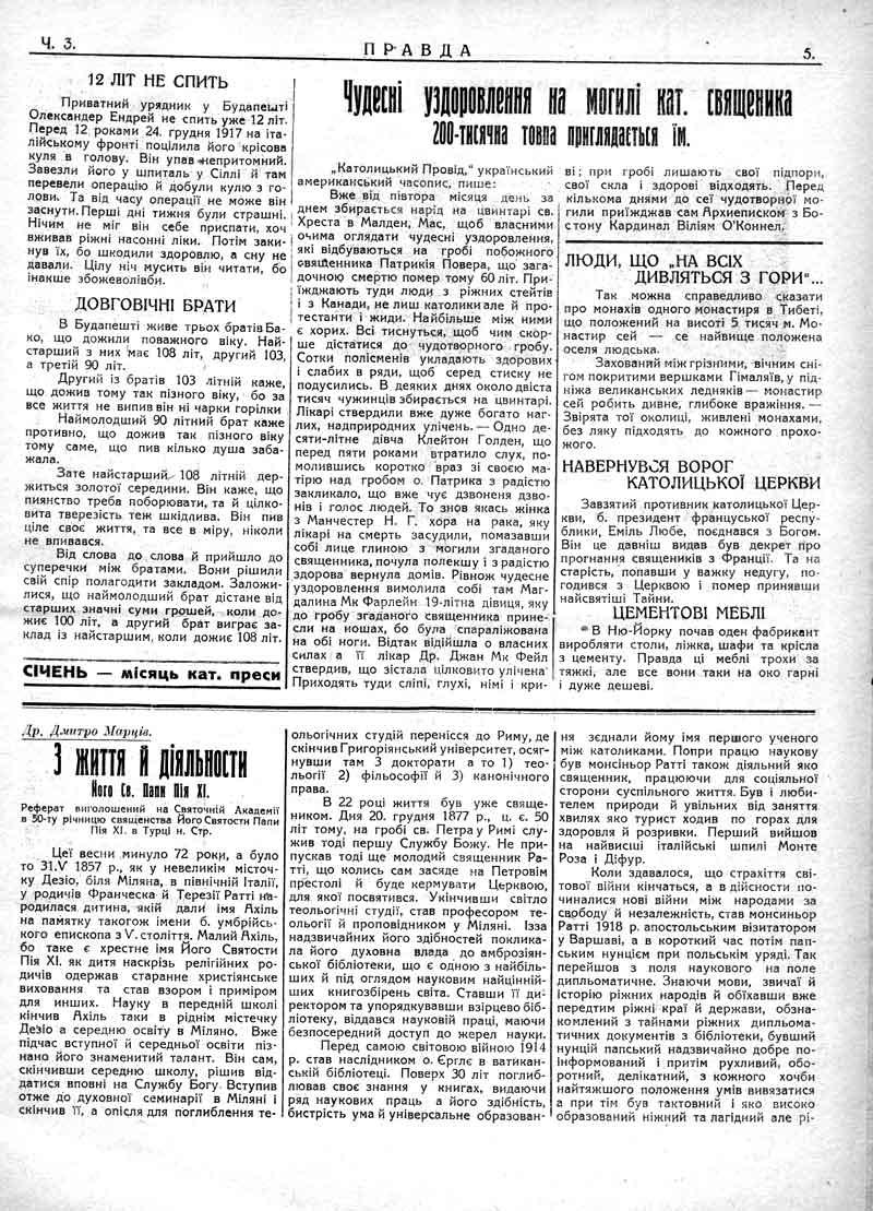 Січень 1930: З життя й діяльності папи Пія XI. 12 років не спить. Чудесні уздоровлення на могилі католицького священника.