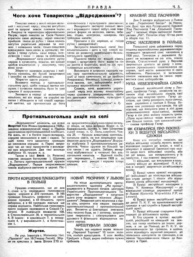 """Січень 1930: Протиалкогольна акція на селі. Перепис населення в Польщі. Чого хоче товариство """"Відродження""""."""