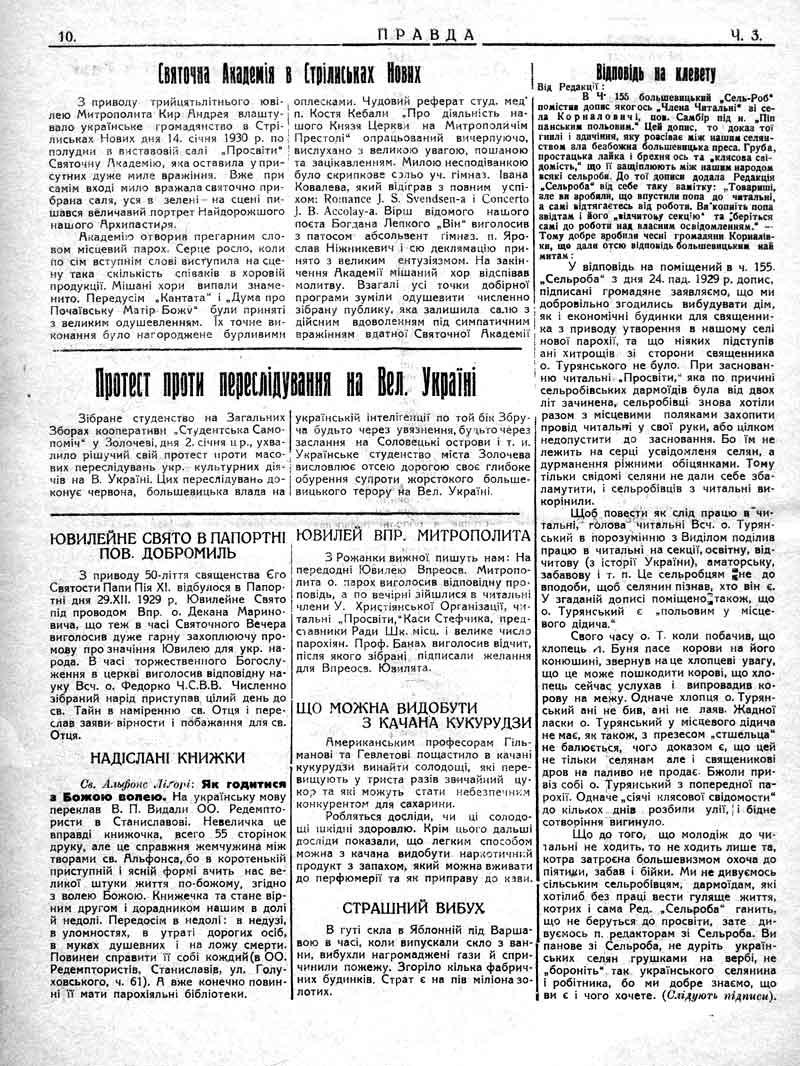 Січень 1930: Протест проти переслідування на Великій Україні.