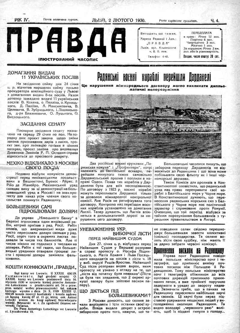 Січень 1930: Радянські військові кораблі перейшли Дарданели. Більшовики підроблюють долари. Радянські селяни вирізають худобу.