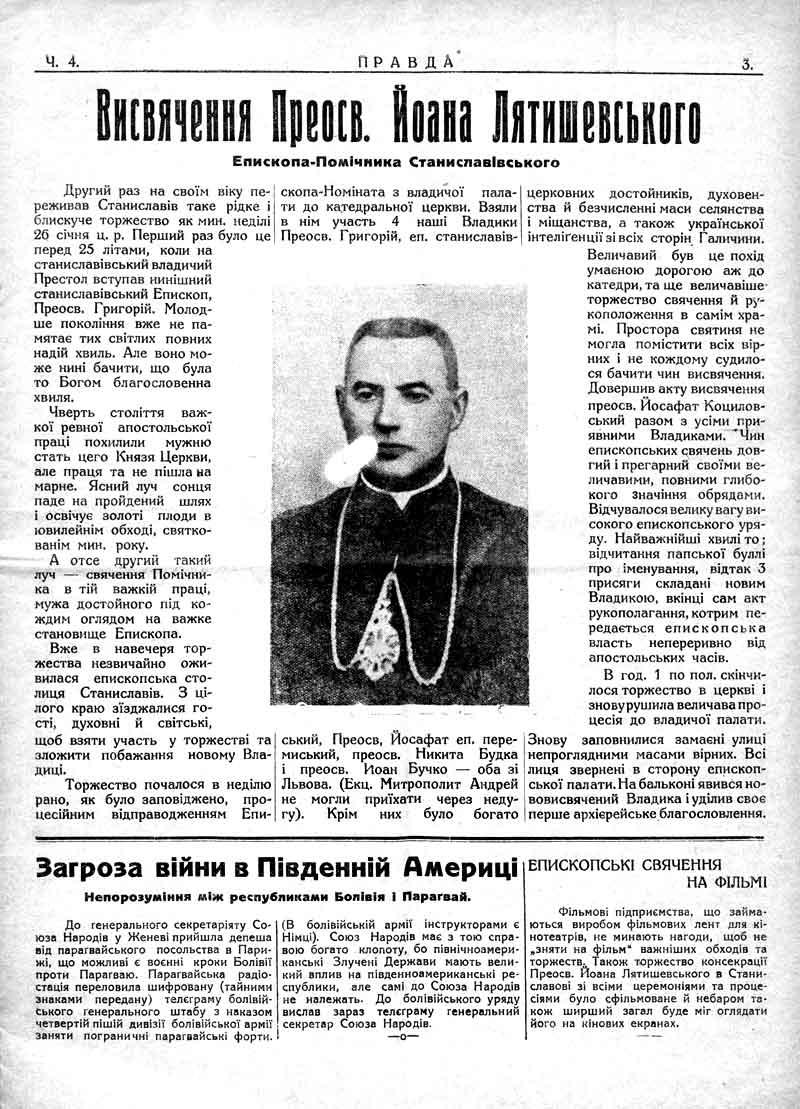 Січень 1930: Висвячення Преосв. Йоана Латишевського. Загроза війни в Південній Америці між Болівією і Парагваєм.