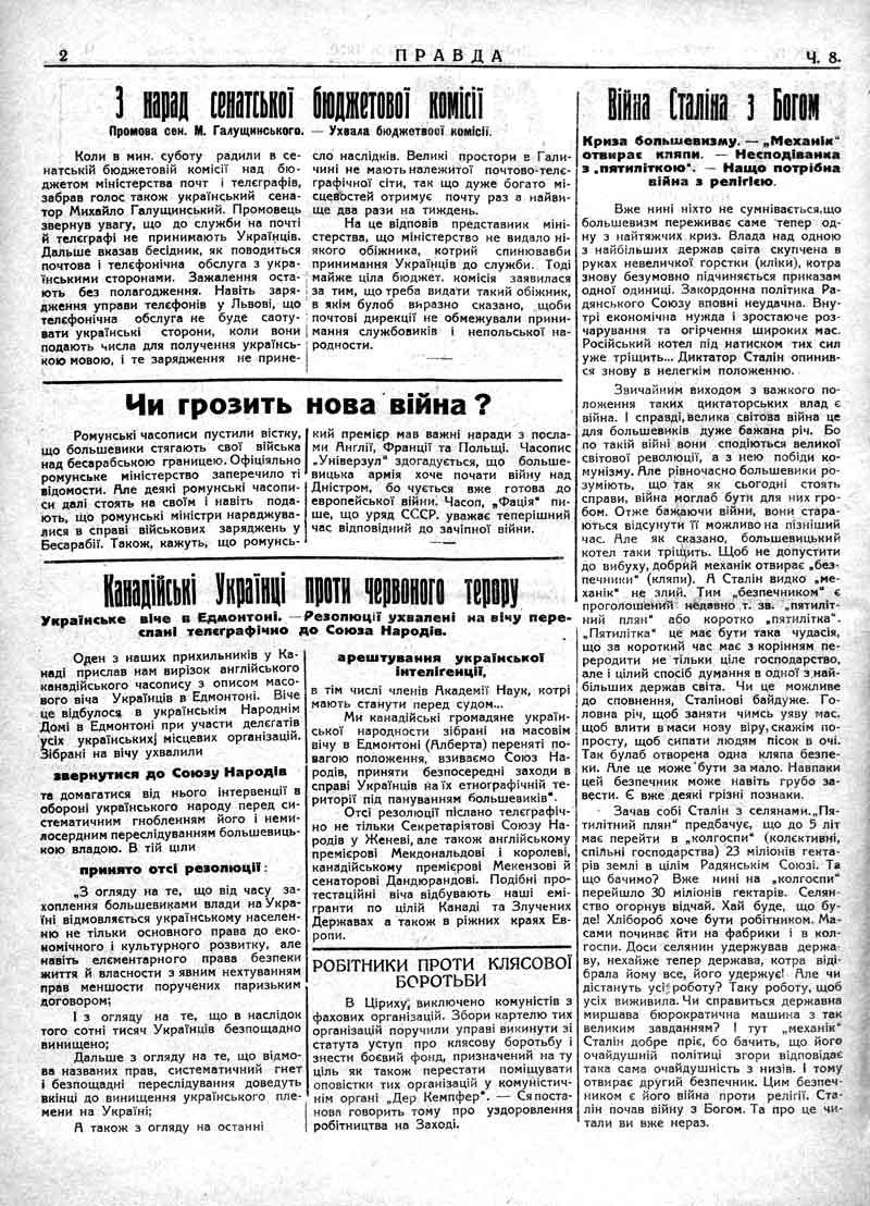 Лютий 1930: Чи грозить нова війна? Канадські українці проти червоного терору. Війна Сталіна з Богом.