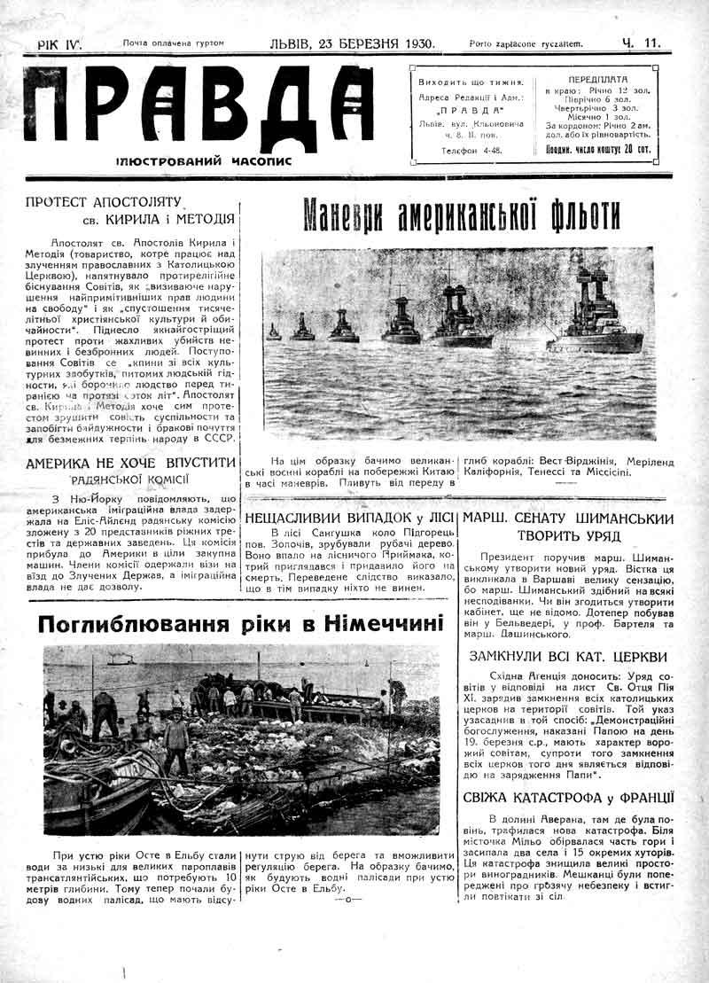 Правда. Іллюстрований часопис. № 11 (23.03.1930)