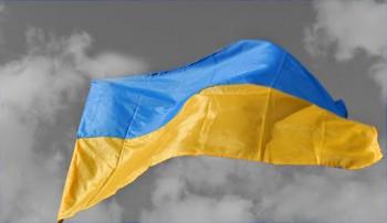 Два дні прапора