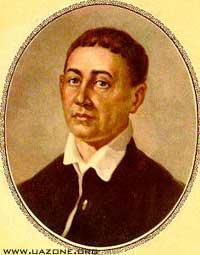 290 років з дня народження Григорія Сковороди