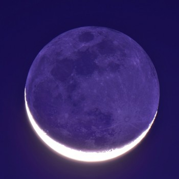 Місяць над лиманом
