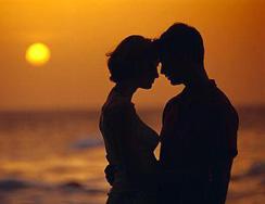 Вічне кохання
