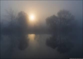 Серпанок на озері