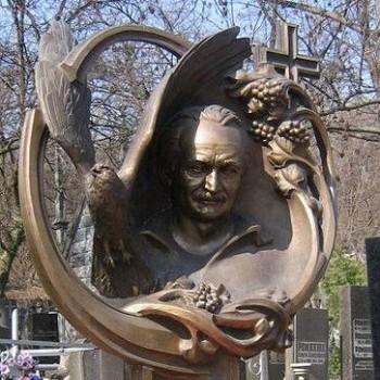 Пам`яті В`ячеслава Чорновола