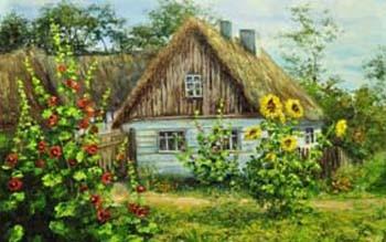 Спомин про домівку