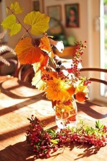 Народжувалась осінь