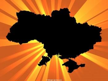Плач, Україно!