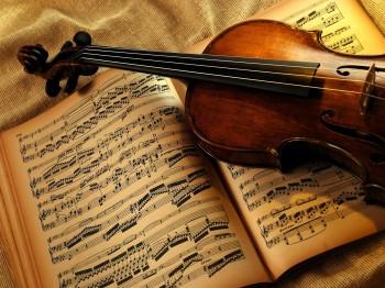 О музико!