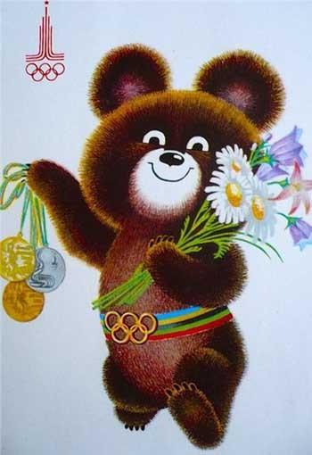 Ведмідь чемпіон