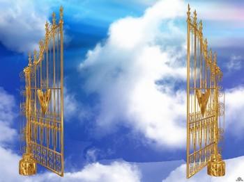 Я засну біля Райських воріт…