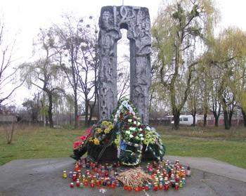 Пам'яті жертв голодомору 80-та річниця