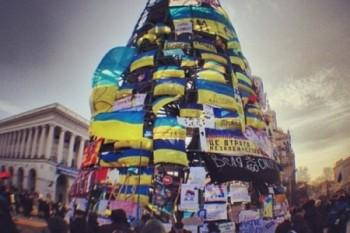 Новий рік із присмаком Майдану