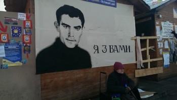 Українська толерантність, або хто робив Голодомор?