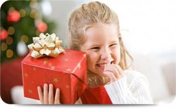Безцінний дар