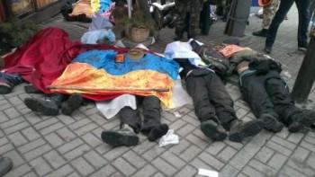 Загиблим 20 лютого 2014 року на Майдані Незалежності