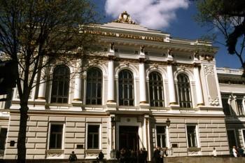 Юридическое образование и адвокатура