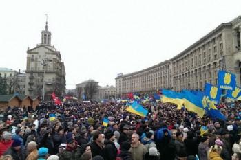 Російський братній наш народе!