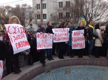 Незламний український дух