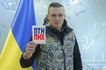 Кримчанин