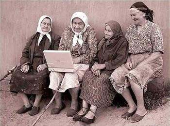 Баба з ноутбуком