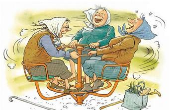 Бабусі на каруселі